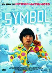 Symbol | Matsumoto, Hitoshi. Monteur