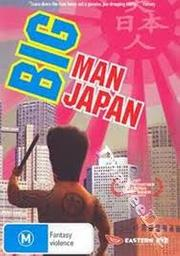 Big man japan | Matsumoto, Hitoshi. Monteur